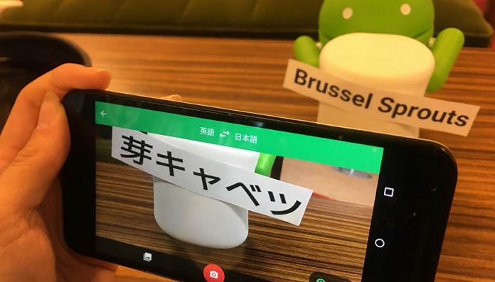 Lo nuevo de Google Lens