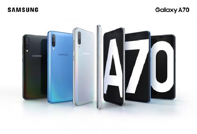 Samsung Galaxy A70 en España