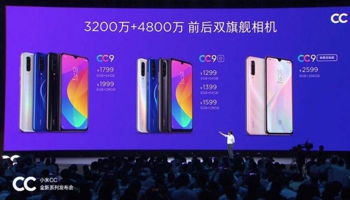 Xiaomi Gama media